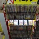 宝書店新発田店