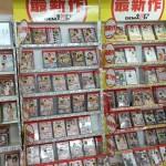 ZIPANG会津高田橋店